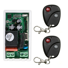 AC 220V 1 CH RF Wireless Remote Control Switch 1 receiver+2 transmitter  Simple connection  home appliances/lamp