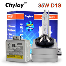2pcs 12V 35W xenon D1S D1C Xenon HID Bulbs Headlights replacement lamp Auto car light 4300K 5000K 6000K 8000K