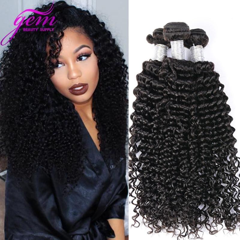 3Bundles Malaysian Virgin Hair Weave Malaysian Deep Curly Virgin Hair 7A Curly Human Hair 1B Alimoda Tissage Malaysian Deep Wave<br><br>Aliexpress