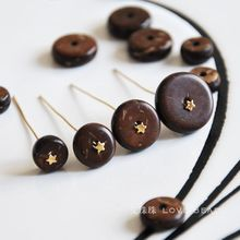 Natural coconut shell spacer disc loose beads diy bracelet necklace earrings making jewelry craft findings handmade