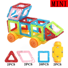 26pcs/lot Magnetic Construction Armored truck Models Building Block Toys DIY 3D Magnetic Designer Learning Educational Kids Toys