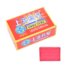 1 pcs 4 Skin Conditions Acne Psoriasis Seborrhea Eczema Anti Fungus Transparent Red China Medicated Soap(China)