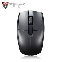 4 Colors Motospeed Mouse Cute 2.4G USB Optical Wireless Mouse for Computer Laptop 10M Working Distance with Receiver Mice