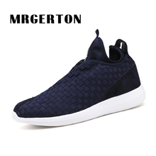 Running Shoes For Men Weaving Upper Athletic Jogging Shoes Sport Sneakers Portable Indoor Shoes M41102