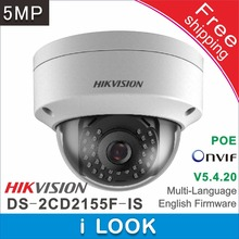 Free shipping Hikvision New model DS-2CD2155F-IS 5Mp Audio Alarm I/O interface Dome CCTV Camera POE CCTV Camera IP Camera H265(China)