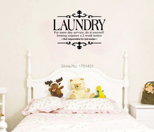 Laundry for Same Day Service Do It Yourself wall decals vinyl stickers home decor living room wall pictures(China)