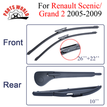 Windshield Front and Rear Wiper Arm And Blade For Renault Scenic Grand 2  2005-2009 Window Silicone Rubber Brush Car Accessories