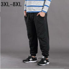 New 2017 Autumn Winter Men Plus Size XXXL 4XL 5XL 6XL 7XL 8XL Pants Casual Loose High Waist Cotton Looped Fabric Trousers(China)