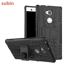 Buy Sony Xperia XA2 Ultra Case TPU+PC Heavy Duty Armor Hard Silicone Phone Case Cover Sony Xperia XA2 Ultra Dual H4233 for $3.51 in AliExpress store