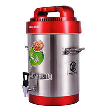 20L large Capacity Commercial Blender 220V Stainless Steel Soybean Milk Machine Rice paste /Soymilk/Stirring Mixer