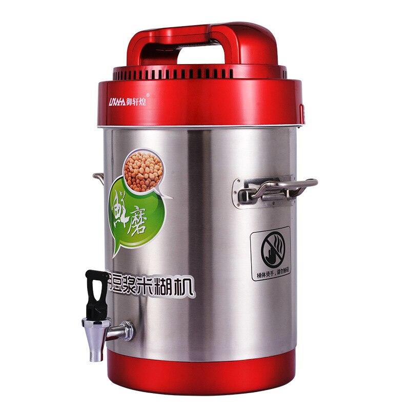 Blender Kf Wli Rrp A20 Popular Soybean Buy Cheap Lots