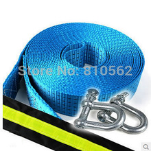 Free shipping Z47 thickening 3 meters 7-8 Tons car towing rope pulling rope trailer belt off-road Truck/Car Tow Rope Strap/Belt(China)
