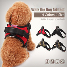 4 Colors Saddle Type Pet Chest Back for Puppy Dog Comfortable Oxford Cloth Traction Rope Pet Chest and Back Size S M L XL