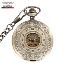 Vintage Antique Luminous Mechanical Pocket Watch Engraved Bronze Hollow Case Roman Numbers with Pendant Chain