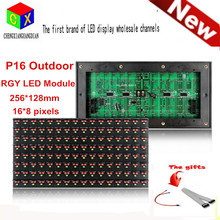 256*128mm 16*8 pixels HD Outdoor Tri-color P16 led display module for P16 RGY LED display screen(China)