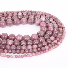 Hot! Natural Lepidolite Stone Beads Round Loose Spacer Bead For Jewelry Making 4/6/8/10/12mm 15'' DIY Bracelet&Necklace(China)