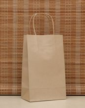 50pcs/lot Size 21x13x8cm Gift shopping Paper Bags Recyclable khaki Color Kraft Bags Wholesale(China)
