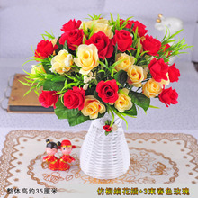 A Flower + Vase Artificial Flower Set Living Room Decoration Arts and Crafts Home Furnishing Ornaments Simulation Plant X1027-8