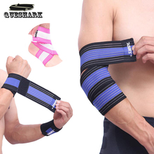 1Pc Basketball Badminton Hand Wrist Straps Tennis Elbow Pad Ankle Brace Wrap Support Elastic Gym Sport Wristband Fitness Bandage(China)