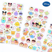 Disney Licensed Cute Cartoon DIY Toys Puffy Bubble Stickers for Children Girls Boys Decoration Books Gifts Luggage Waterproof(China)