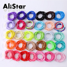 Fashion hair accessories elastic hair bands for women Candy Color girls headbands hair ropes holders ties  head wear GIFT #JH015