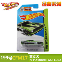 Mini Hot Wheels Diecast Car 1 / 64 Styles May Vary Toys for Children Ford Fire Truck Bus Transport Vintage Models cars(China)