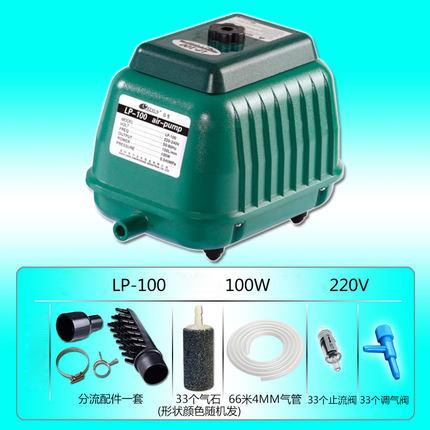 100W-140L-min-Resun-LP-100-Low-Noise-Air-Pump-for-Aquarium-Fish-Septic-Tank-Hydroponics.jpg_640x640 (4)