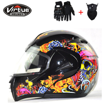 Casques de moto Dual Visor Modular Flip Up helmet motorcycle helmet racing Motorcross helmet DOT approved(China)
