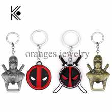 Buy Cool Anime Catoon X-men Deadpool Metal Keychain Pendant Key Chain Chaveiro Red Black Enamel High Gift Drop for $1.25 in AliExpress store