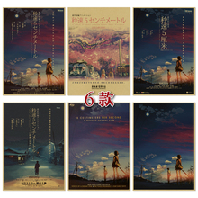 Wholesale 11pc Arts Crafts 5 centimeters per second Japanese classic animation animation art RETRO decorative poster poster post(China)