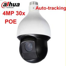 English Version Dahua 4Mp PTZ 30x Network IR PTZ Speed Dome IP Camera SD59430U-HNI to replace SD59430U-HN auto tracking(China)