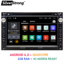 "Free Shipping 2DIN Android 6.0 RAM2GB 7"" Car DVD For VW PASSAT B5 Android B4 Golf4 MK4 Polo BORA 2004 OCTAVIA1 WiFi OBD"