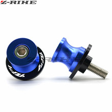 Swingarm Slider Spools stand screws For YAMAHA YZF R1 YZFR1 YZF-R1 CNC Motorcycle accessories parts motorbike with logo(China)
