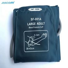 30-43cm large adult blood pressure cuff for arm blood pressure monitor meter tonometer sphygmomanometer