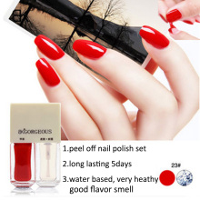 2pcs/set cosmetics long lasting 48 colors 5 days bk water based peel off nail polish for gel nail art designs(China)