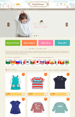 小小设计▲ 可爱儿童系列 新颖店招设计 母婴用品童装玩具等通用