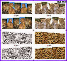 4 PACKS / LOT FULL COVER TIGER LEOPARD PANTHER SKIN TATTOOS STICKER WATER DECAL NAIL ART M075-078(China)