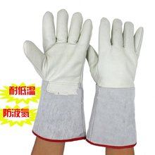 Buy Anti- low temperature liquid nitrogen gloves cold cold LNG vapor 40CM add antifreeze industrial protective gloves for $35.60 in AliExpress store