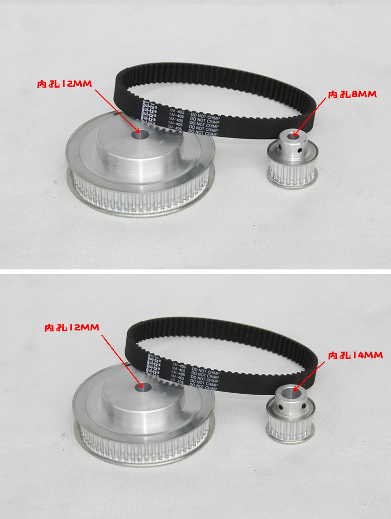 Timing Belt Pulley 5M Reduction 3:1 60teeth 20teeth shaft center distance 97mm Engraving machine accessories - belt gear kit<br><br>Aliexpress