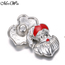 New 18MM Metal Snap Jewelry Christmas Santa Claus Alloy Buttons Bottom Fit Snap metal Buttons bracelet