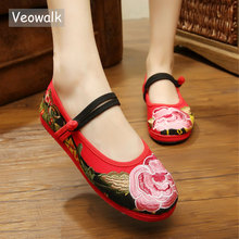 Veowalk Flower Embroidered Women's Canvas Flat Shoes All Cotton Fabric Low Top Retro Comfortable Mary Janes for Ladies Black(China)