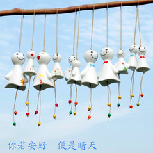Ceramic Sunny Doll  Wind Chime  windbell  Valentine's Day gift  Height about 6.5CM  You are my sunny baby !