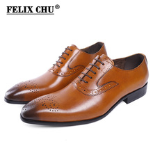FELIX CHU Autumn Genuine Leather Lace Up Men Brown Formal Brogue Shoes Company Business Dress Suit Footwear With Dot Detail(China)