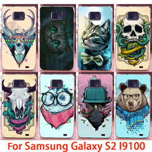 Soft Phone Cases For Samsung Galaxy SII I9100 S2 GT-I9100 Cases Cute Animals Hard Back Cover Skin Shell Housing Sheath Bag Hood