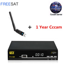 Cccam Clines of 1 Year Freesat V8 Super Satellite Receiver DVB-S2 Full HD Spain Italy Germany Europe Channels Include USB Wifi