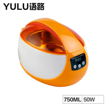 Mini Ultrasonic Cleaning Machine 0.75L Jewelry Glasses Dentures CD DVD Watch Ultrasound Degreasing Household (Orange / pink)(China)