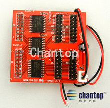 TF-hub08 coordinated with TF series 4*T08 LED advertising display module control card extender
