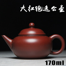 170CC Authentic  Zisha Masters Handmade Teapot Mud Ore Zhu Dahongpao 9 Hole Pot Purple Clay Zisha Crafts