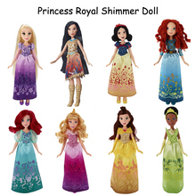 Fashion Action Figure Princess Royal Shimmer Doll Multiple Choice Best Gift for Child 1PC(China)