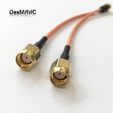 RP SMA male plug to 2X RP-SMA plug female pin Splitter Combiner Pigtail cable RG316 15CM 6""